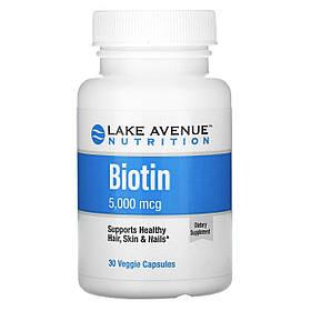 Биотин 5000 мкг, 30 растительных капсул, Lake Avenue Nutrition