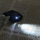 Збільшувальне скло MG21002 лупа ювелірна з підсвічуванням, 10-кратне збільшення, діам.-21мм, фото 5