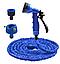 Шланг для полива 15 метров Magic Hose / Шланг поливочный растягивающийся  + распылитель для полива, фото 9