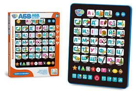 Интерактивный планшет абетка Limo Toy SK 0019, укр. мова.