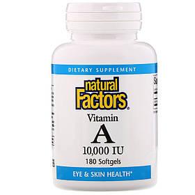 Витамин А 10 000 МЕ, 180 мягких желатиновых капсул Natural Factors