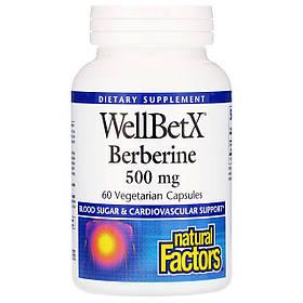 Берберин, 500 мг, 60 вегетарианских капсул, Natural Factors, WellBetX