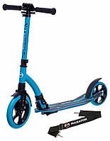 Городской двухколесный самокат Maraton Air Max для взрослых и детей с амортизатором синий