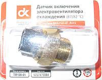 Датчик включения электровентилятора охлождения  ВАЗ-2103-07 Волга