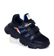 Підліткові кросівки для хлопчика, фото 1