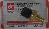 Датчик температуры охлождения жидкости ГАЗ двигатель 406 (с ЭСУД) <ДК>