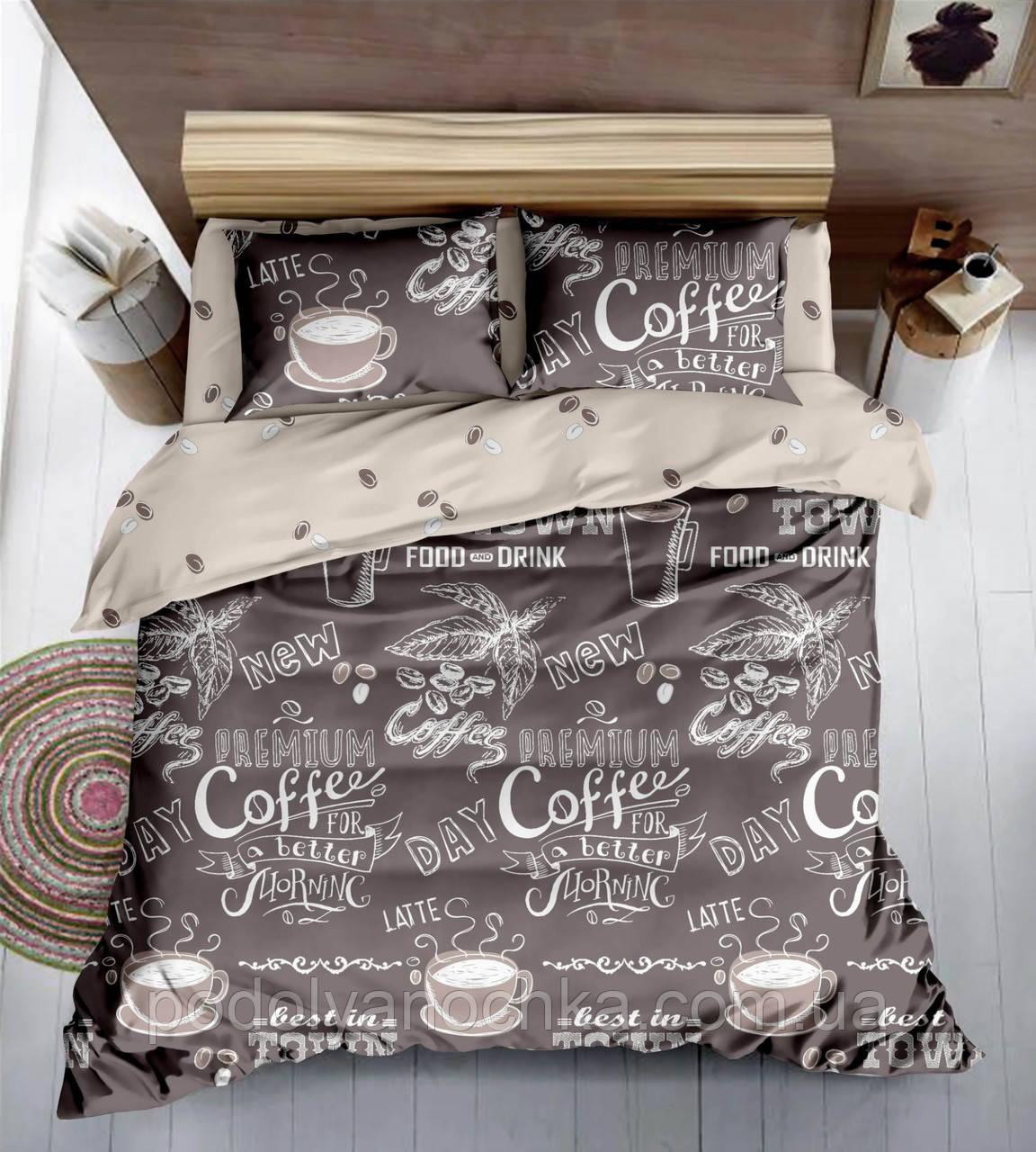 Двоспальний комплект з сатину  Ранкова кава