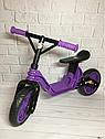 Байк беговел фиолетовый ОРИОН 503, фото 2