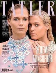 Tatler журнал №4 апрель 2021