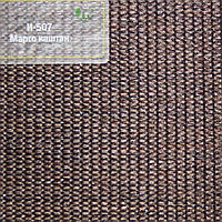 Рулонные шторы День-ночь Ткань Марго Каштан