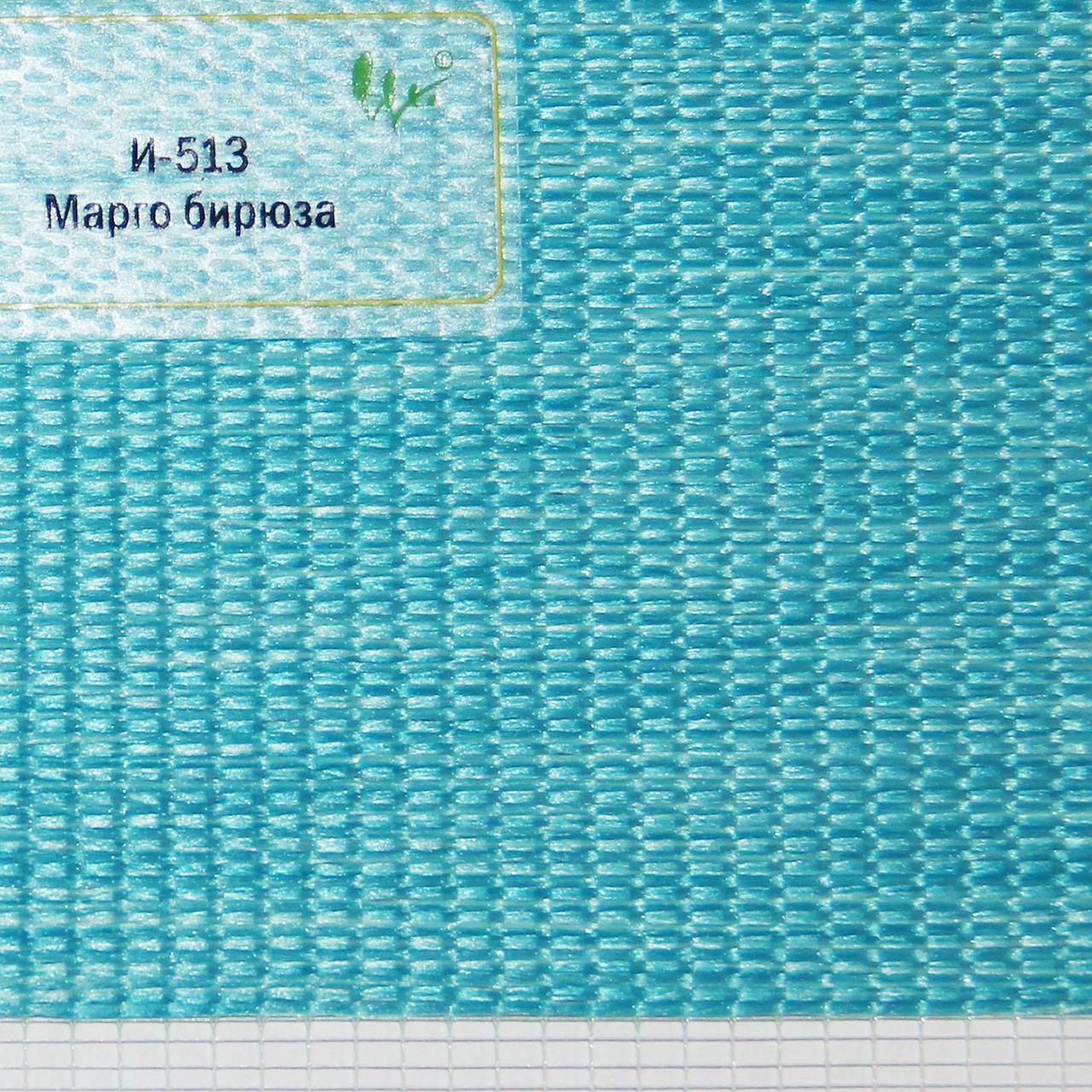 Рулонные шторы День-ночь Ткань Марго Бирюза