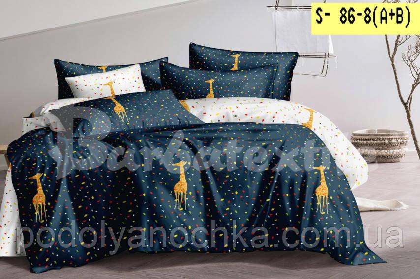 Двоспальний комплект з сатину  Веселі жирафи