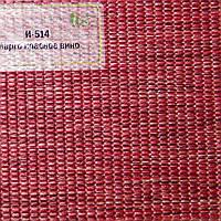 Рулонные шторы День-ночь Ткань Марго Красное вино