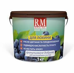 Комплексне добриво для Лохини - ROYAL MIX GRANE FORTE, 1 кг