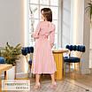 Платье миди женское закрытое шёлк 42,44,46,48, фото 9