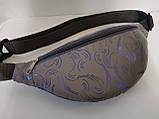 Качество отлично Сумка на пояс светящаяся ткань премиум-класса Унисекс спортивные барсетки сумка опт, фото 5