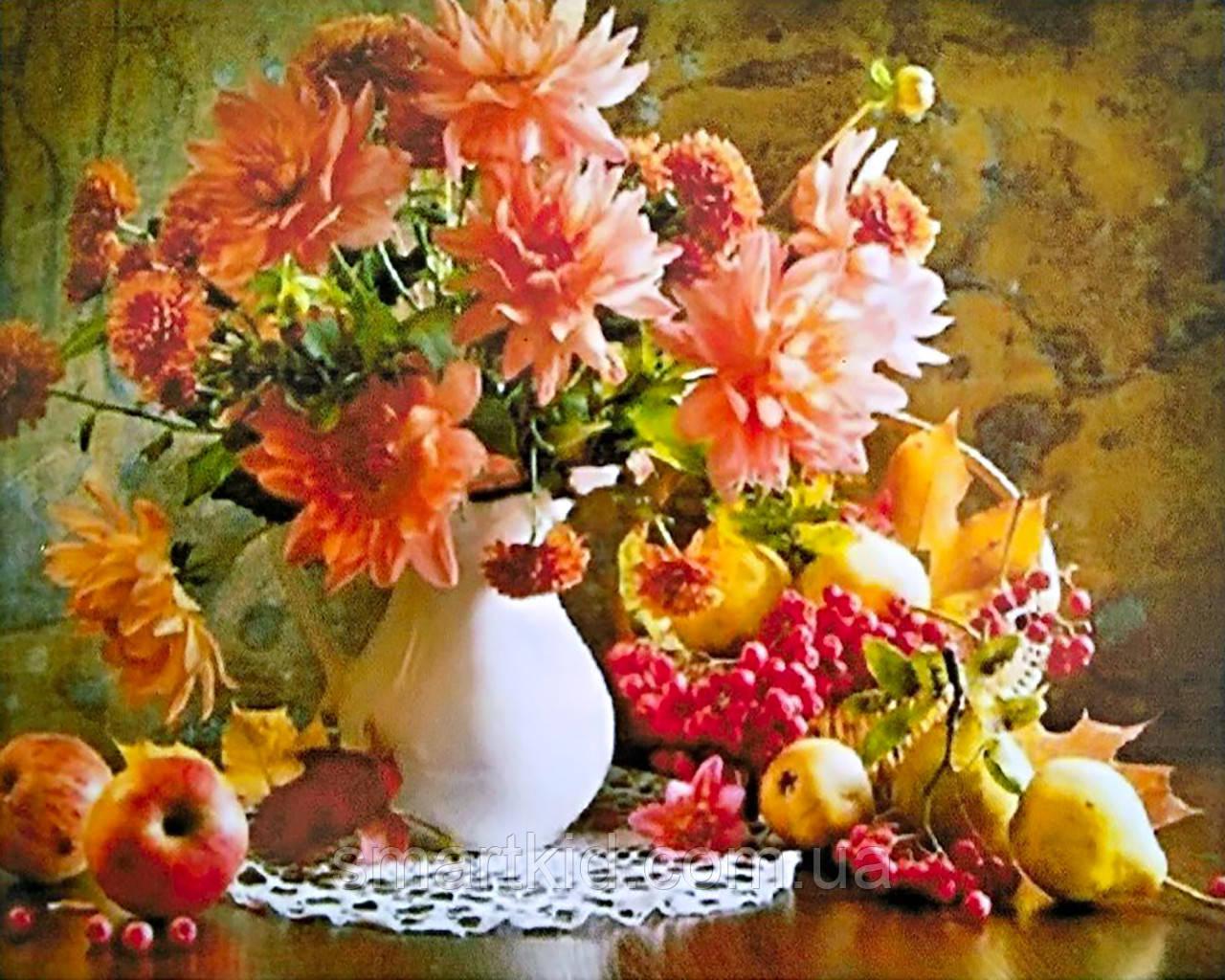 Картина по номерам 40х50 Осенний букет PH9261