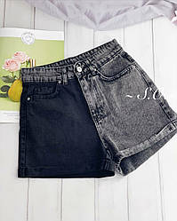 Женские двухцветные джинсовые шорты