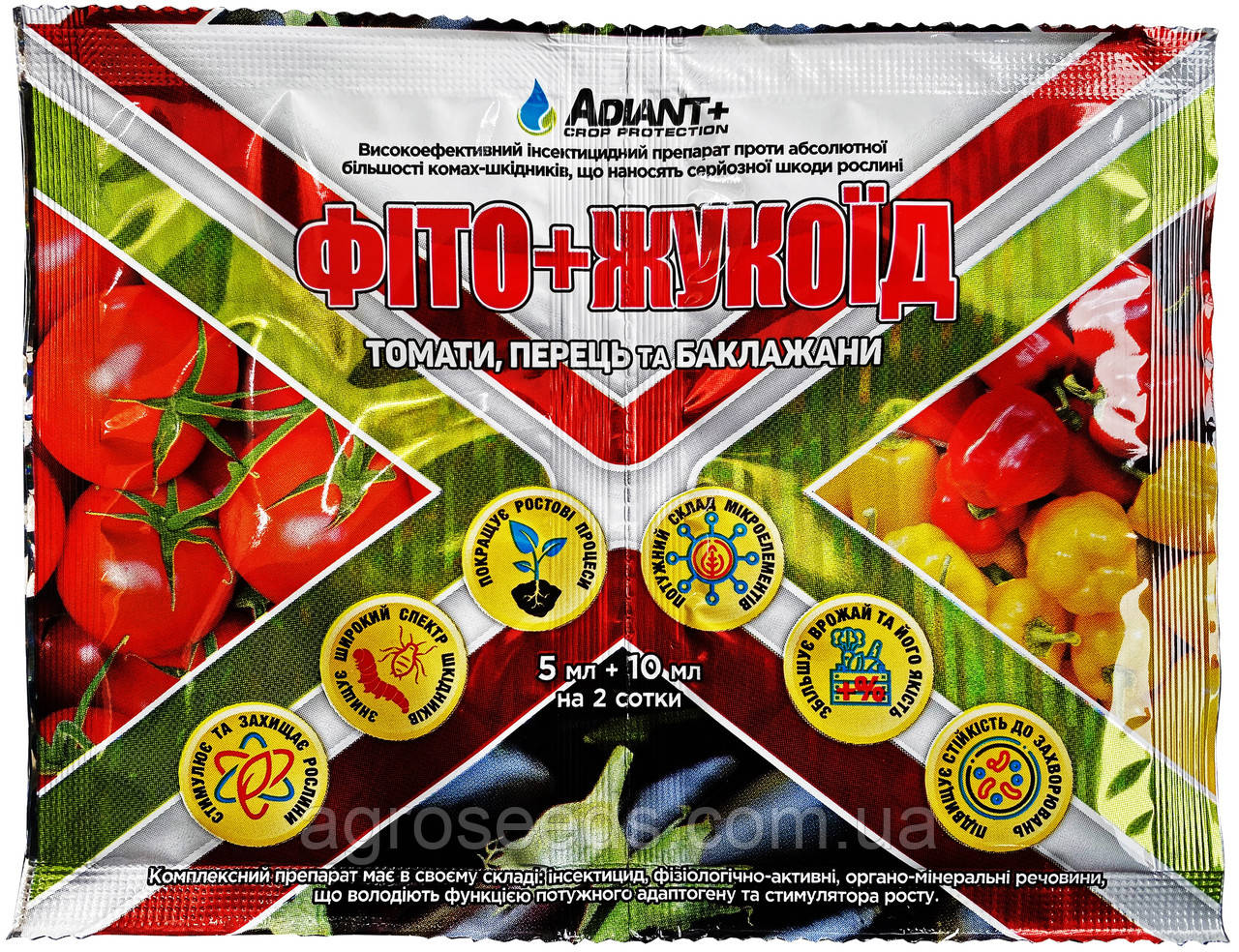Фіто + Жукоед томати, перці і баклажани 5мл + 10мл