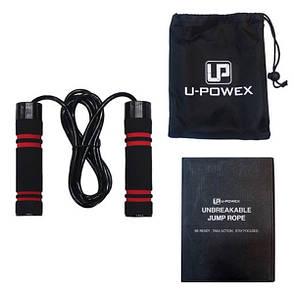 Опт Скакалка U-POWEX с подшипником, фото 2
