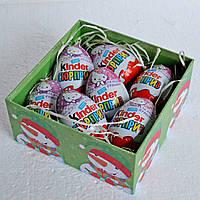 """Вкусный подарок """"Киндер-сюрприз"""" для ребенка (мини)"""