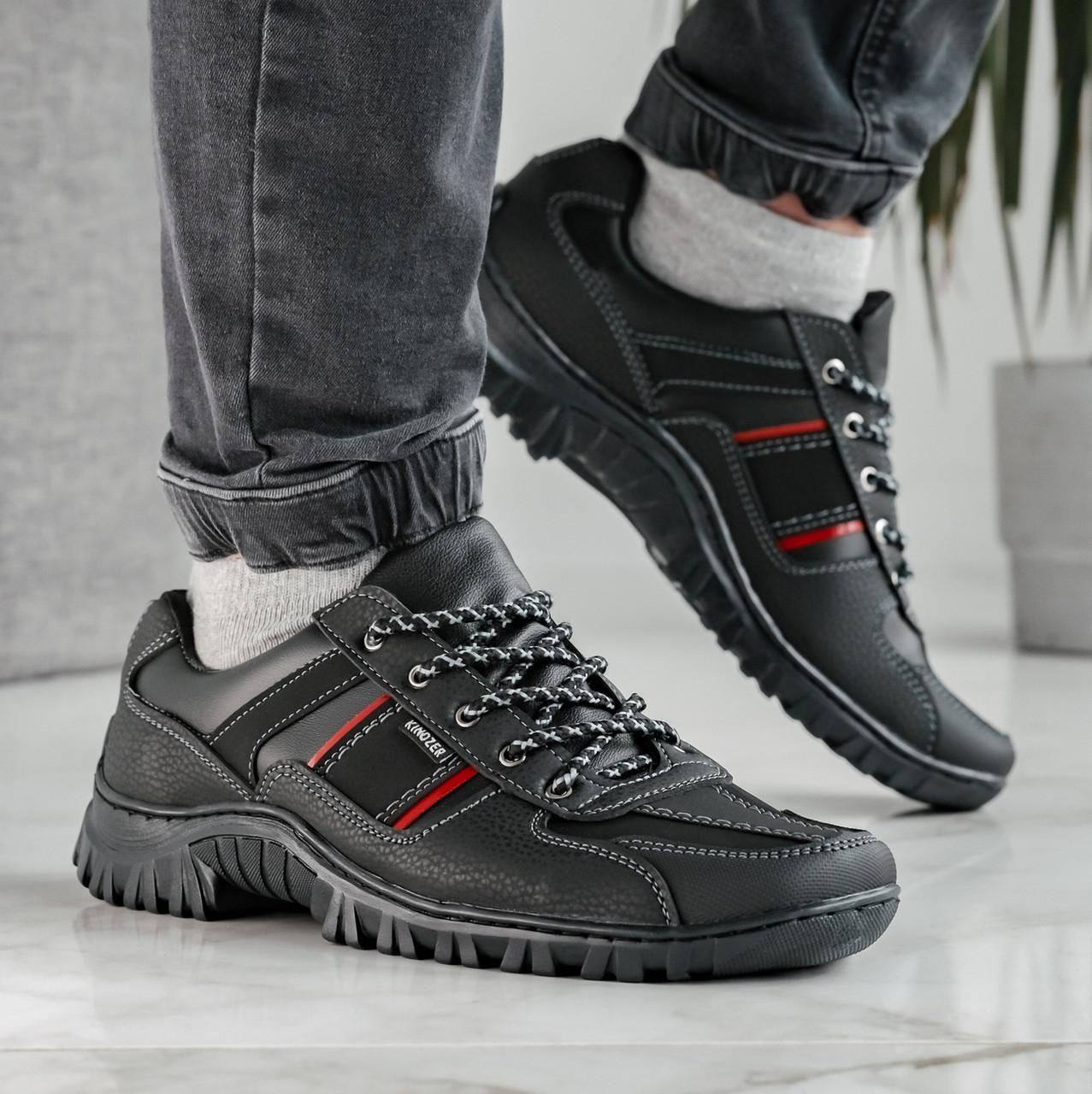 Чоловічі демісезонні кросівки Львівської фабрики (КТ-27ч)