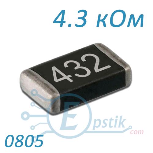 Резистор 4.3 кОм, 0805, ±5%, SMD