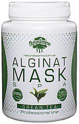 Альгинатная маска с зеленым чаем, 200 г