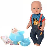 Пупс мальчик Yale Baby 42 см функциональный интерактивный большой кукла с горшком и аксессуарами (9591)