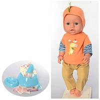 Пупс мальчик Yale Baby 42 см функциональный интерактивный большой кукла с горшком и аксессуарами (9592)