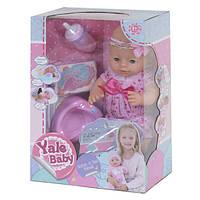 Пупс 42 см Yale Baby интерактивный функциональный в розовом платье большой с горшком и аксессуарами (44246)