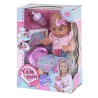 Пупс 42 см Yale Baby в розовом платье интерактивный функциональный большой с горшком и аксессуарами (44248)