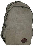 Рюкзак  cotton