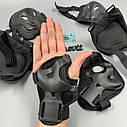 Комплект защиты для взрослых, налокотники, наколенники, перчатки+ШЛЕМ, фото 4