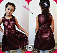 """Детское платье """"Неопрен Сетка"""" р. 116,122,128,134. Цвет розовый и мята мод.620"""