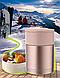 Термос харчовий для їжі Maestro MR-1636-110 | судок для підтримки температури тормозка Маестро, вакуум, фото 3