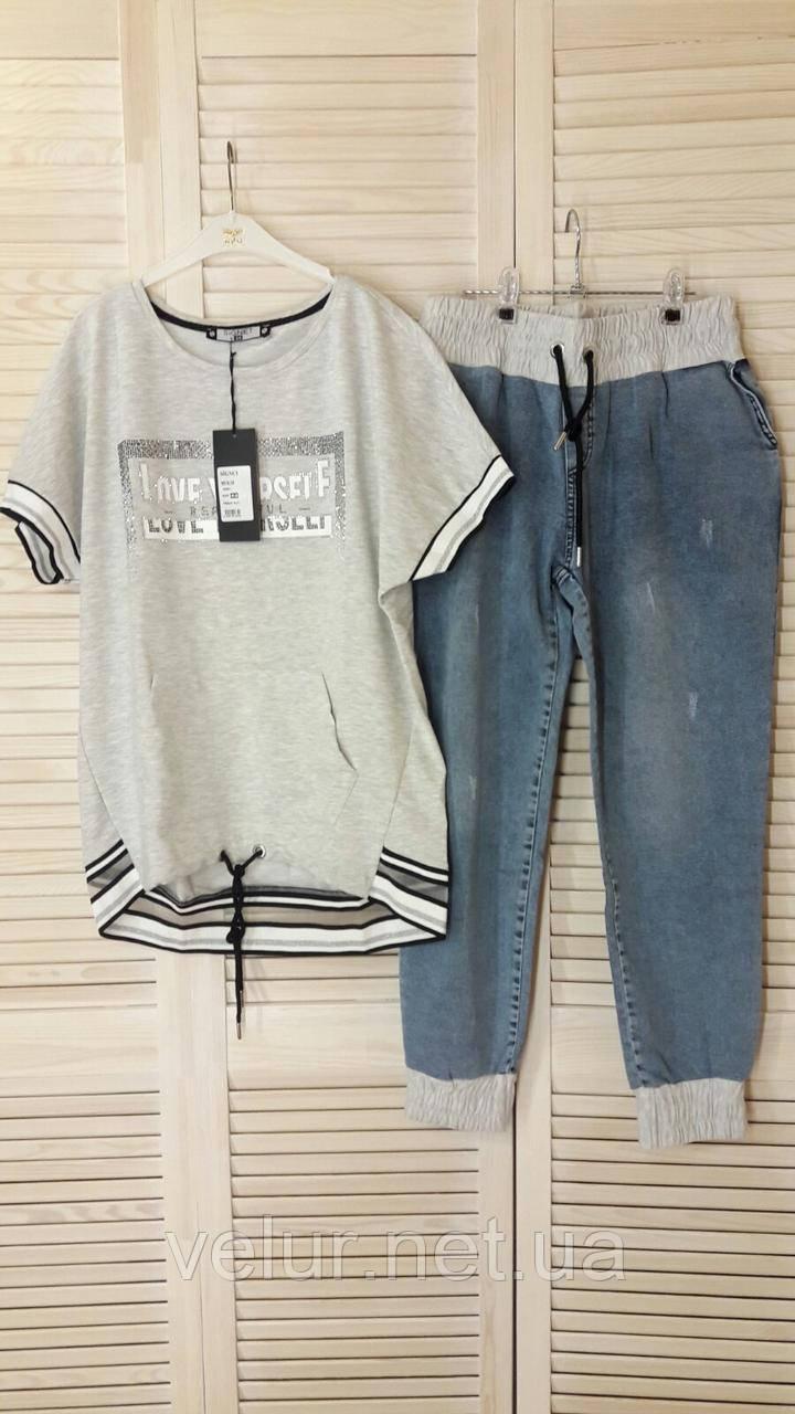 Женский костюм с джинсами *Signet* (Турция); разм  48 50 52 54 (наши размеры)