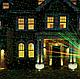 Лазерний проектор для будинку з пультом Star Shower metal 66 RG 12-83 | гірлянда лазерна підсвічування для, фото 7