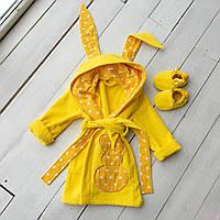 Натуральный детский халат из премиум махры желтого цвета с капюшоном и поясом. Тапочки в подарок