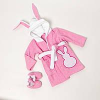Махровый домашний детский халат розовый Зайчик с ушками. Тапочки в подарок 100% хлопок натуральная махра