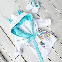 Махровый домашний детский халат для купания натуральная махра Единорог с ушками. Тапочки в подарок