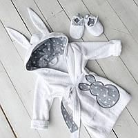 Натуральный махровый детский халат Зайка с капюшоном и ушками для купания для мальчика и девочки