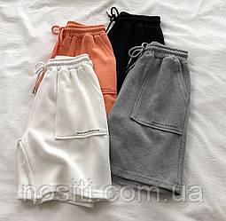 Женские летнии шорты