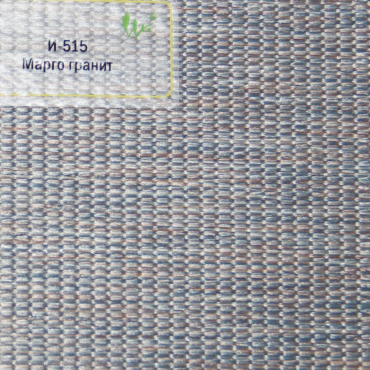 Рулонные шторы День-ночь Ткань Марго Гранит
