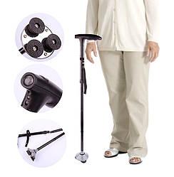 Трость телескопическая опора для ходьбы с подсветкой Trusty Cane   Палочка складная для ходьбы