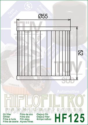 ФІЛЬТР МАСЛЯНИЙ HIFLO HF125, фото 2