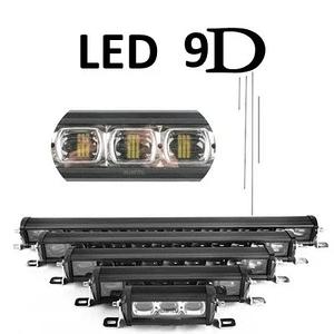 Светодиодные LED балки