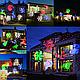 Лазерный проектор для дома Led Strahler Schneeflocke Z2 | гирлянда лазерная подсветка для дома, фото 3