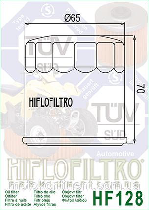 ФИЛЬТР МАСЛЯНЫЙ HIFLO HF128, фото 2