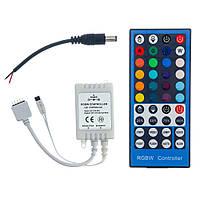 Контролер RGB+W 8А 96вт 40кнопок для світлодіодної стрічки
